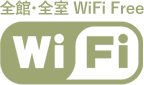 ll rooms can make use of free WIFI